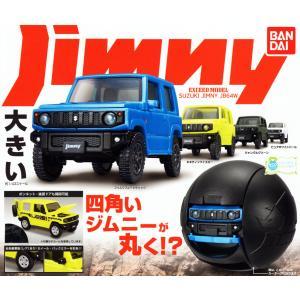 EXCEED MODEL SUZUKI JIMNY JB64W ジムニー 全4種セット【2020年3...