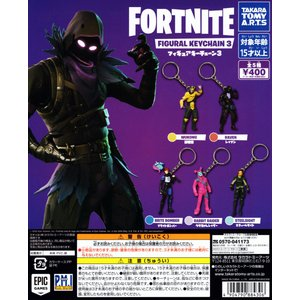 FORTNITE FIGURAL KEYCHAIN3 フォートナイト フィギュア キーチェーン3 全5種セット コンプ コンプリート|amyu-mustore