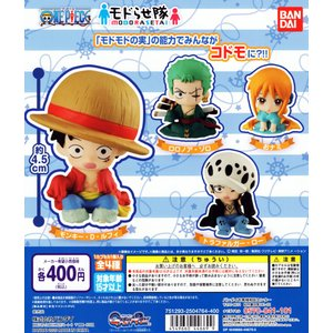 From TV animation ONE PIECE ワンピース モドらせ隊 全4種セット コンプ コンプリート|amyu-mustore