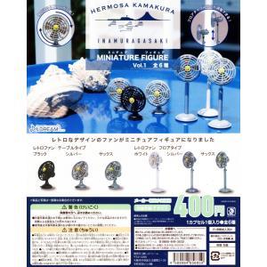 HERMOSA ハモサ ミニチュアフィギュア Vol.1 [全6種セット(フルコンプ)]の商品画像|ナビ