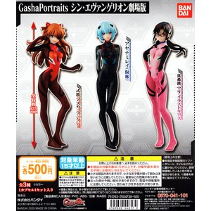 Gasha Portraits シン・エヴァンゲリオン劇場版 全3種セット【2020年6月予約】