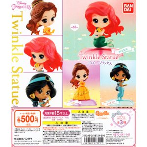 Disney Princess Twinkle Statue 全3種セット コンプ コンプリート|amyu-mustore