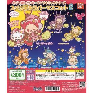 おジャ魔女どれみ×サンリオキャラクターズ スペシャルラバーマスコット2 全6種セット コンプ コンプリート|amyu-mustore