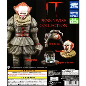 IT PENNYWISE COLLECTION イット ペニーワイズ コレクション 全4種セット コンプ コンプリート|amyu-mustore