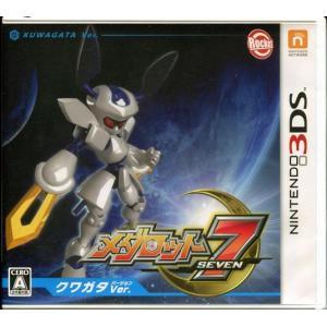 メダロット7 クワガタVer. 3DS amyu-mustore