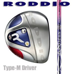 ■ヘッド  ドライバーヘッド「Type-M」には、長尺適応シャフト「M-serise」の性質を最大限...