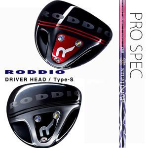 ■ヘッド  ドライバーヘッド「Type-S」には、ミート率が向上するシャフト「S-Series」の性...