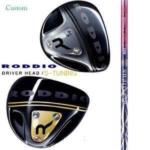 ■ヘッド  ドライバーヘッド「S-TUNING」は、「TYPE-S」ヘッドをベースに、その特徴である...