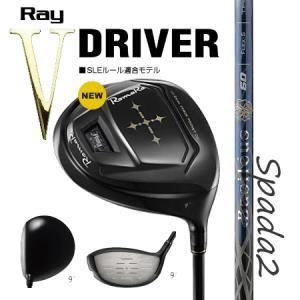 ■ヘッド  ゴルファーの感覚を刺激するロマロイズム。 より濃くなり、より深くなる。  ロマロブランド...