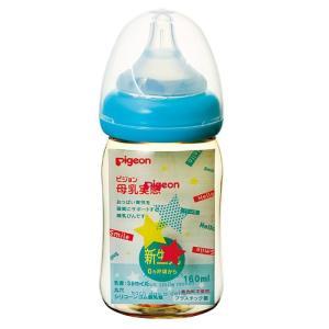 母乳実感哺乳瓶 プラスチック製 160ml (スター柄)