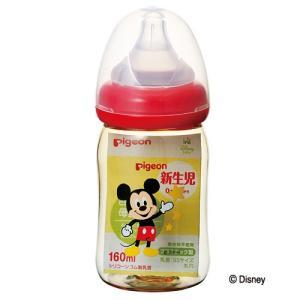 母乳実感哺乳瓶 プラスチック製 160ml (ミッキー柄)