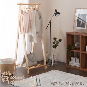 [商品の詳細]  頑丈に作ってあり、長年にわたり丈夫な作りを維持出来ます。  商品:木製ハンガーシン...