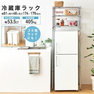 キッチンのデッドスペースを有効活用できる冷蔵庫ラック。 幅60cmのスリムタイプで棚、食器棚、シンク...