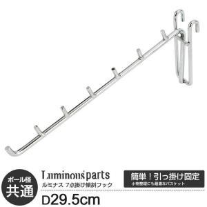 [商品の詳細]  3つのポール径(25mm・19mm・12.7mm)シリーズ全てに対応したパーツです...