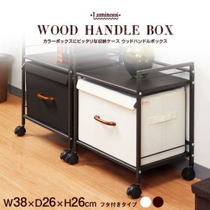 収納スペースの有効活用、収納性のアップ、収納物の区分けなどに便利なボックス。   ラックポール径:2...