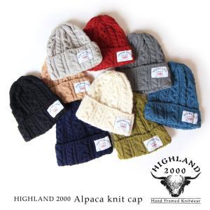 クーポン配布中 アナグラム ANAGRAM HIGHLAND 2000 ハイランド2000 アルパカ BOB CAP ボブキャップ ニットキャップ ニット帽 MADE IN ENGLAND メンズ レディース|anagram