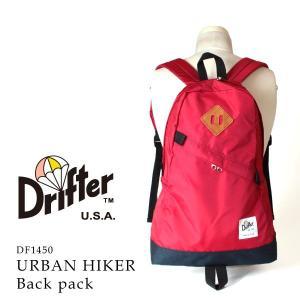 bece2521c113 ドリフター Drifter リュックサック バックパック デイパック パッククロスナイロン アーバンハイカー PACK CLOTH NYLON URBAN  HIKER