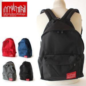 クーポン配布中 マンハッタンポーテージ 正規品 リュックサック デイパック Manhattan Portage Big Apple Backpack MP1210|anagram
