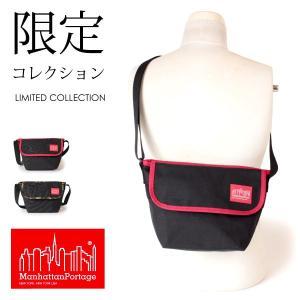 クーポン配布中 マンハッタンポーテージ 正規品 限定モデル Manhattan Portage メッセンジャーバッグ ショルダーバッグ 2Tone Casual Messenger Bag MP1603-2|anagram