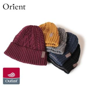 クーポン配布中 オリエント Orient ケーブルニット ニットキャップ ニット帽 BOB CAP ボブキャップ Outlast裏地 メンズ レディース|anagram