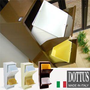 DOTTUS(ドッタス) ウエストビンキャビネット 2ドア [分別ごみ箱] analostyle