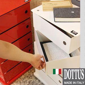 DOTTUS(ドッタス) 5 SWING DRAWER(スウィング ドロワー) analostyle