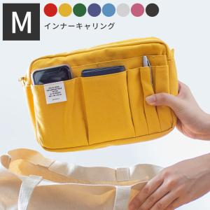 バッグの中をすっきり整頓!何かと多い手持ちの小物たちをまとめて収納できるインナーバッグが登場!素材は...