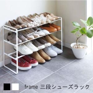 玄関スペースや靴の量に合わせて、伸縮自在に収納できるシューズラックが登場しました♪靴箱のように扉がな...