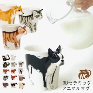 カップにかかれた絵が、飛び出した!?キュートな3Dのアニマルたちがインパクト◎の、マグが登場♪ 動物...
