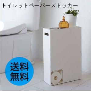 ありそうでなかった!かさばるトイレットペーパーを、トイレのコーナーにスリムに収納できる専用ストッカー...