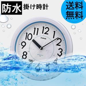 防水時計 壁掛け時計
