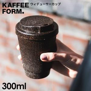 KAFFEE FORM. カフェフォルム ウィドゥーサーカップ