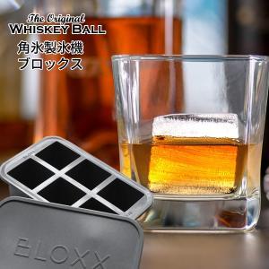 角氷 ウィスキーボール ブロックス WHISKEY BALL BLOXX