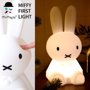 ミッフィー ファースト ライト LED Mr.Maria [ miffy first light 照...