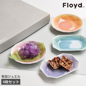 Floyd 有田ジュエル 4枚セット 日本製 [送料無料 有田焼 豆皿 小皿 皿 食器 アクセサリー...