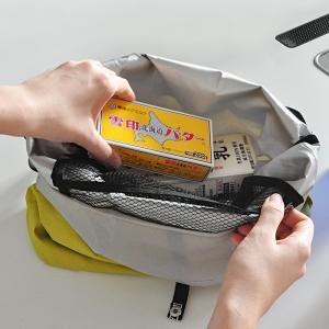 ロッコ 保冷携帯バッグ メール便送料無料|analostyle|04