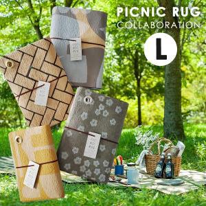 ピクニックラグ Lサイズ  コラボレーション 日本製 メール便送料無料の画像