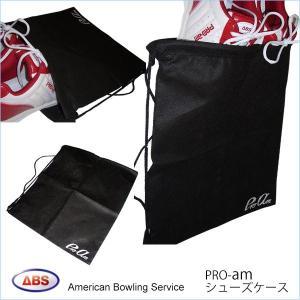 ボウリングシューズ袋 ABS PROam/ボーリ...の商品画像