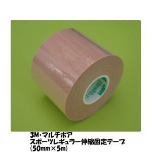 3M/マルチポアスポーツレギュラー伸縮固定テープ(50mm)6巻セット