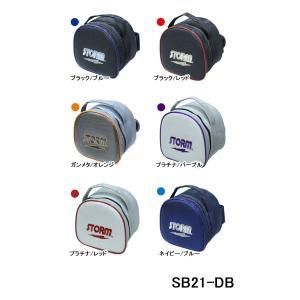 STORM/ボウリング1ボールケース/SB21-DB