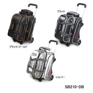 STORM/ボウリング/2ボール・ローリングサンダー/SB210-DB