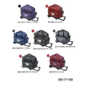 STORM/ボウリング 2ボールキャリーバッグ/SB177-DB