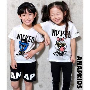2パターンの可愛いサングラスキャラTシャツ登場☆  男の子も女の子も必見のオススメアイテムです♪  ...