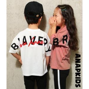 BACKロゴプリントがオシャレなTシャツ☆  男の子も女の子も必見のオススメアイテムです◎  <サイ...
