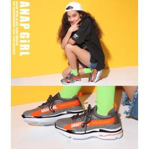 スポーティなデザインがクールな配色スニーカー  流行の厚底は軽くて履きやすさ抜群◎  <サイズ> 2...