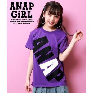 BIGロゴプリントがインパクト大のTシャツ☆  コーデのポイントにオススメな一枚です♪  <サイズ>...