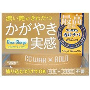 プロスタッフ 洗車用品 ワックス CCワックス ゴールド 100g マイクロファイバークロス付き S...