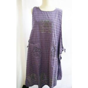 エプロンドレス インド綿刺繍 ゾウ模様 パープル 保育師さんやお母さんへ フリーサイズワンピース