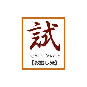 令和元年限定こまち玄米5kg【生産者限定米】