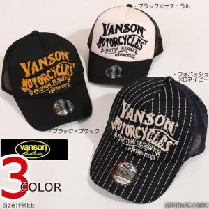 VANSON バンソン ロゴ刺繍 ツイルメッシュキャップ NVCP-2003 ステッカー 父の日